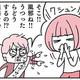 毎年恒例【子どもが風邪をひくのは嫁が健康管理、手洗い、うがいを徹底しないからだよね?選手権】/(C)maron、高田 真弓/KADOKAWA