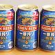 『一番搾り 糖質ゼロ』がキリンビール ビール新商品で最高売上を達成※1した理由とは
