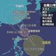 大型の台風11号は週末に沖縄接近か 直撃せずとも大雨のおそれ
