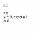 device-2014-11-18-063849