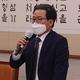 【社説】法務部の「1200万ウォンの現金入り封筒」、3年前に問題になった現金入り封筒と何が違うのか