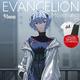 エヴァンゲリオンオフィシャルBOOK「EVANGELION Millennials2」 (C)カラー