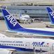 全日空が新型コロナのワクチンの職場接種を13日から羽田空港にて開始へ