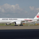 羽田空港に到着したA350。9月1日から羽田—福岡線に投入する