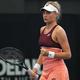 女子テニス次世代No.1候補が、ドーピング違反で暫定的な出場停止処分に