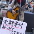 チャリティー路上ライブをする門谷純さん