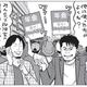 「日本の道路上で騒いで政策が変わったことって、僕の知る限りないんですよ。なので、ほかの方法を試したほうがいい」とひろゆき