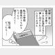 【完成版】06旦那の寝坊は妻の責任05_01