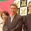 左から、三宅久之、阿川佐和子、ビートたけし、大竹まこと/「ビ