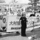 (写真)あいさつする久野共同代表=1日、名古屋市中区
