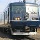 JR西日本「WEST EXPRESS 銀河」117系改造、新たな長距離列車を公開