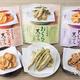 見た目そのまんま! 天ぷらお菓子シリーズに『おくらの天ぷら』が新登場! 『しいたけの天ぷら』『エリンギの天ぷら』と一緒におためし!
