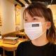 マスクを広告スペースに