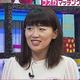 綾瀬はるかのモノマネ芸人・沙羅の年齢におぎやはぎ衝撃「そんなに?」