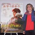 ティーチインイベントに出席し5日に肺がんのため死去した愛川欽