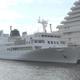 ルミナスクルーズが運航していた神戸港クルーズ船「ルミナス神戸2」(帝国データバンク撮影)