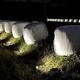 ライトアップされるWCS(滋賀県甲賀市で)
