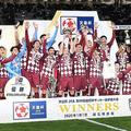 神戸は昨シーズン、鹿島との天皇杯決勝を制しクラブ史上初のタイ