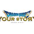 『ドラゴンクエスト ユア・ストーリー』ロゴ ©2019「DRAGO