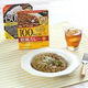健康的な食事を応援!100kcalマイサイズ、「DELISH KITCHEN」でヘルシーレシピ
