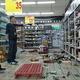 【台湾で震度7】M6.1の地震が花蓮で発生。SNSには被害写真も