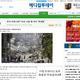 韓国で大地震が起きたら?