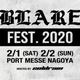 coldrain主催<BLARE FEST.2020>、タイムテーブル発表
