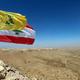 レバノンの国旗と、同国のイスラム教シーア派政党・武装組織ヒズボラの旗(2017年7月25日撮影、資料写真)。(c)AFP=時事/AFPBB News
