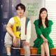 キム・ハヌル&ユン・サンヒョン出演、ドラマ「18アゲイン」視聴率2.674%を記録し自己最高視聴率を更新