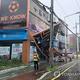 台風により看板が落下した建物(蔚山市提供)=(聯合ニュース)≪転載・転用禁止≫