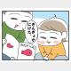 第143話 1歳児の関西弁|空回り母ちゃんの日々