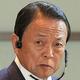 麻生太郎財務相=首相官邸で2021年1月8日午前9時57分、竹内幹撮影