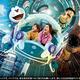 USJにてパーク初のドラえもんライド アトラクションが登場 (C)Fujiko Pro/2020 STAND BY ME Doraemon 2 Film Partners