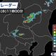 関東内陸部で局地的に雨雲発達 午後は東京都心もゲリラ豪雨の可能性