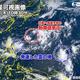 台風の爪痕残る日本列島 南の海では次の台風発生の気配