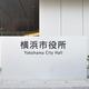 【新型コロナ】横浜市、35人感染確認 障害者入所施設でクラスター