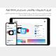 Apple、アラビア語のApp Storeを開発者向けに公開