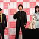 北村匠海、映画『さくら』完成記念イベントで爆弾発言! 小松菜奈、吉沢亮、そして自分は「みんな、目が死んでいる」