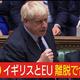 EU離脱協定で英国とEUが合意 EUユンケル委員長