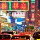 揺れる香港で何が?