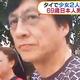 タイで15歳と16歳の少女2人を買春か 69歳日本人男を逮捕