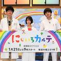 井浦新、高畑充希、北村匠海(C)テレビ朝日