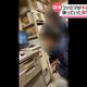 ファミリーマート 女性の胸元投稿の2人を懲戒解雇と発表