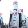 商業施設の「渋谷109」に掲げられた屋外広告
