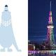 左は「ウエミーヤ」、右は名古屋テレビ塔(画像はプレスリリースより)