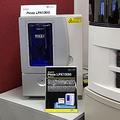 3Dスキャナー「PICZA LPX-1200」。物体を置いて3次元のデータを