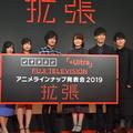 「+ULTRA」「ノイタミナ」の新作アニメを一挙発表! 「フジテレ