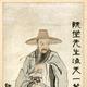 「済州流刑人物語」特別展、来年3月1日まで