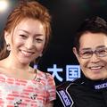 (左から)加藤綾菜さん、加藤茶