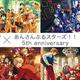 (C) 2014-2019 Happy Elements K.K